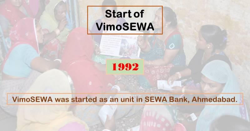 1992_SEWA_Insurance_